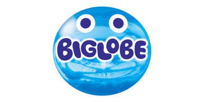 「NEC ビッグローブ」が「ビッグローブ」に社名変更