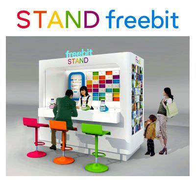 フリービット、無線ネットワークと自律型電源ユニットで自立運営できる極小店舗を発表