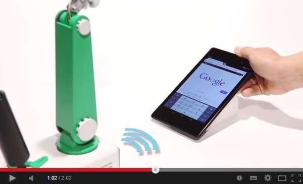 スマホ/タブレットのキー位置を自動認識
