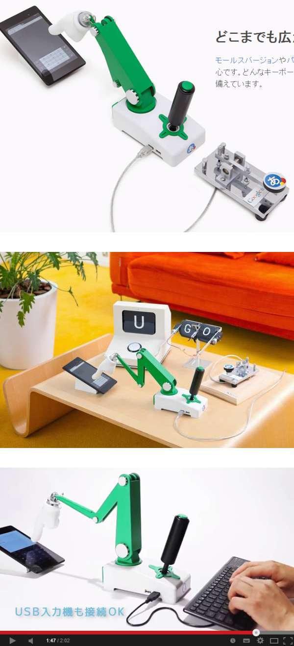 各種 USB 入力デバイスが接続できる でも、何か間違っていないか?