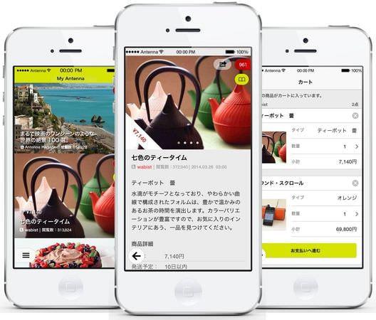 人気キュレーション アプリ「Antenna」がスマホ向け通販を開始、買い物はニュースを読みながら