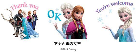 LINE、上映中のディズニー アニメ「アナと雪の女王」スタンプなどを発売