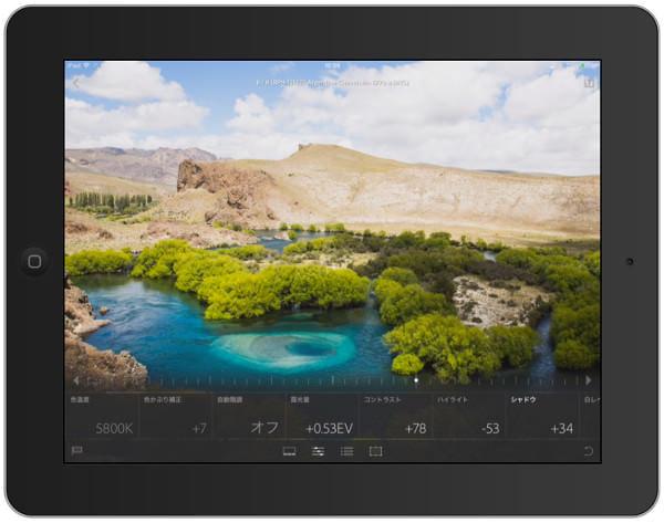 RAW 画像も iPad から編集できる!-- Adobe が写真編集ツール「Lightroom mobile」