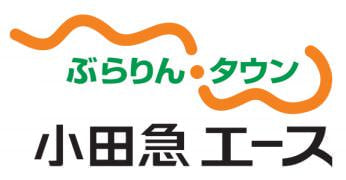 「UQ WiMAX」、新宿西口ロータリーの地下街「小田急エース」全域で利用可能に