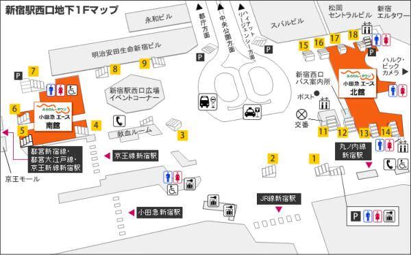 新宿西口のロータリーを挟む小田急エース (出典:小田急エース)