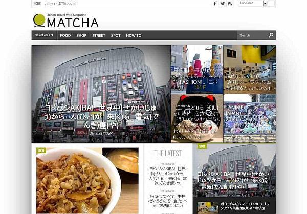 """外国人向け Web マガジン「MATCHA」が、""""やさしい日本語""""版をリリース"""