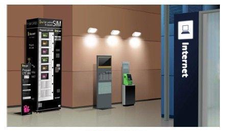 So-net、関空に SIM カード自販機設置--訪日外国人も自分のスマホが利用可能