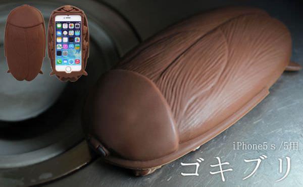 「こんな iPhone ケース作ってごめんなさい。 でも、少し可愛く作ったので許してください。」とのこと