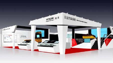 「北京モーターショー」に日立が幅広い製品や技術を出展