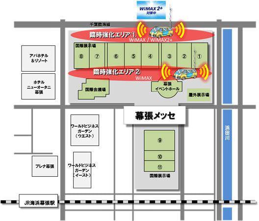 UQ コミュ、「ニコニコ超会議3」で「WiMAX」「WiMAX 2+」仮設基地局を設置、待機列の通信環境を改善