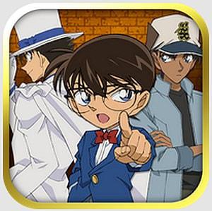 累計70万ダウンロード突破の iPhone 版「名探偵コナン×推理ゲーム」に待望の Android 版登場