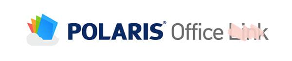 既存の POLARIS Office Link を更新した