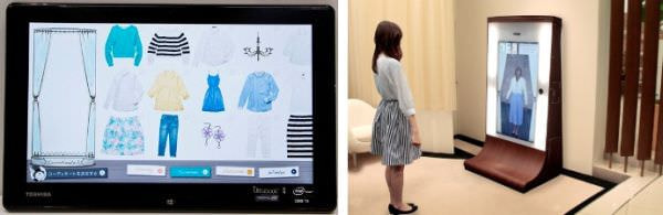 東芝、洋服の「バーチャル試着」サービスを実験、ラゾーナ川崎プラザで