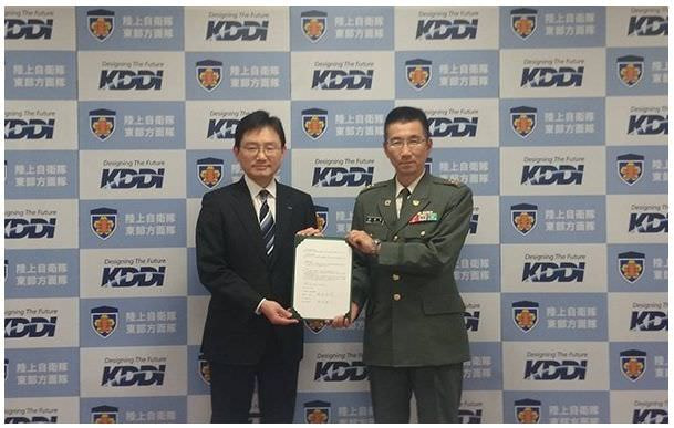 KDDI、災害時の相互協力に向け、陸上自衛隊東部方面隊と「災害協定」を締結ー全国の陸上自衛隊各方面との締結完了