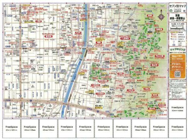 「セブン旅マップPowered by MAPPLE」のサンプル(京都/祇園、四条)