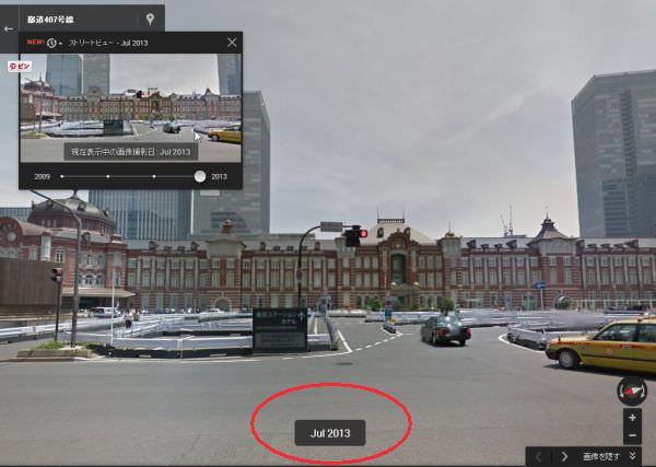 サムネイル画像をクリックすると大きく表示 (出典:Google)