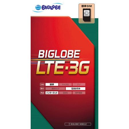 トイザらスも「MVNO」参入、月900円・1GBの高速通信ができる BIGLOBE の SIM 販売