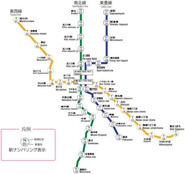 札幌市営地下鉄の全線で「UQ WiMAX」が利用可能に