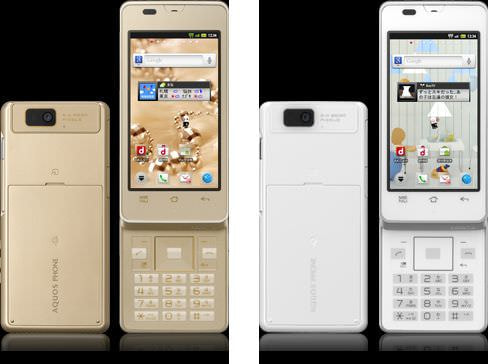 ドコモ、テンキー付きスマホ「AQUOS PHONE slider SH-02D」のバグを修正