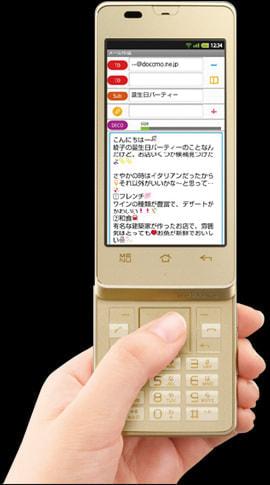 スマートフォンでありながらテンキー操作に対応 (出典:シャープ)