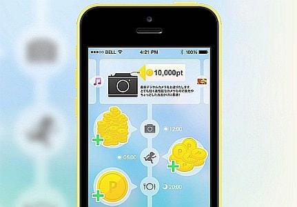 「グロースポイント」の画面イメージ
