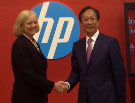 米 HP が台湾 Foxconn とデータセンター向けサーバーの合弁契約で合意