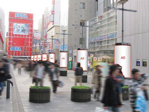 電通、秋葉原で無料の公衆 Wi-Fi 開始へ--広告モデル