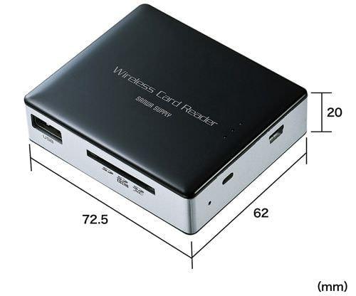 パソコンと USB で、スマホと Wi-Fi で接続する携帯用カード リーダー「ADR-WISDUBK」、サンワサプライ