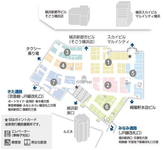 横浜ポルタのフロアマップ