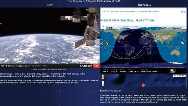「宇宙の船窓から」放映スタート、ISS から地球の姿を Ustream 生中継、作ったのは高校生たち