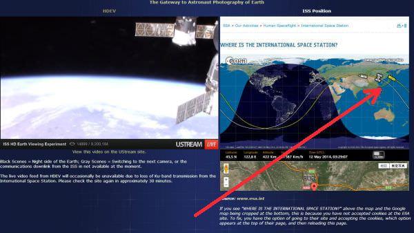 日本も宇宙から眺められる (出典:NASA)