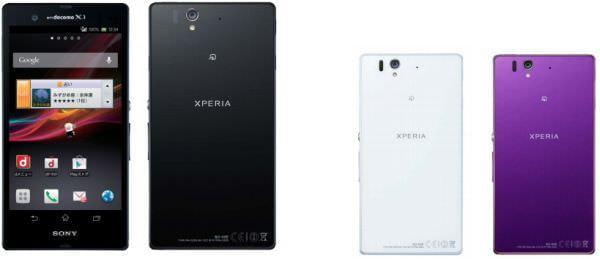 ドコモ、更新ファイル提供で「Xperia Z SO-02E」のキャッチホン通知音に関するバグを修正