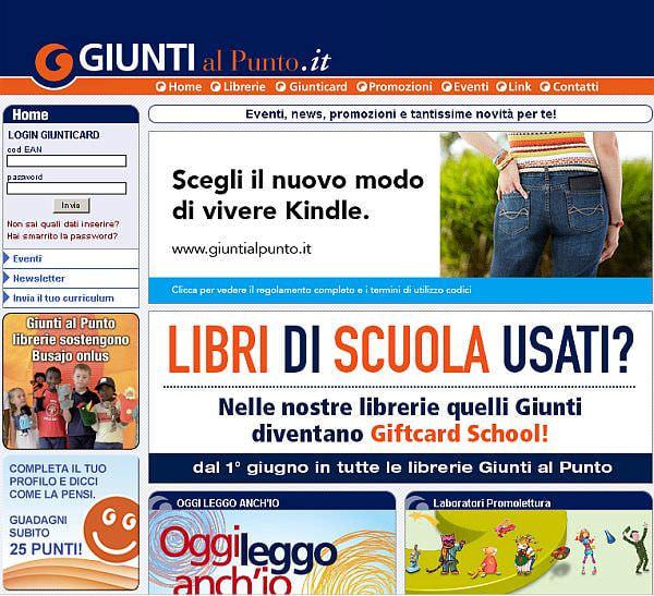 Amazon、イタリアで新しい書店のありかたを探る