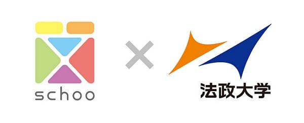 オンライン学習サービス「schoo」、法政大学キャリアデザイン学部とコンテンツ提携