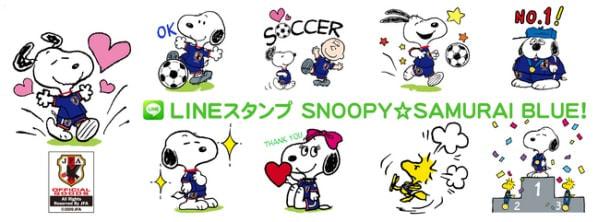 LINE スタンプに「スヌーピー×サッカー日本代表」、「黒子のバスケ」など