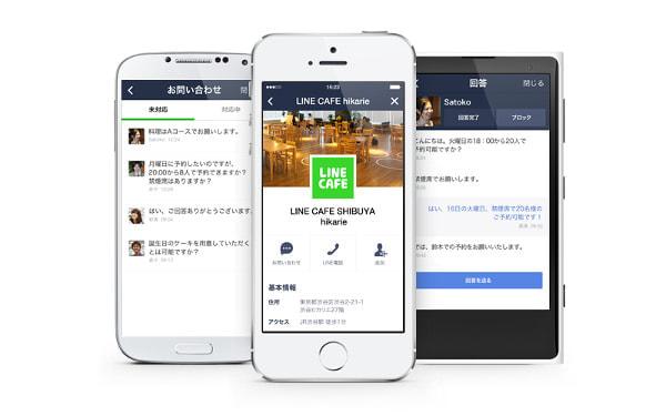 LINE、店舗が無料でアカウント開設可能に、「LINE@」のプラン変更