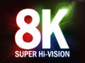 NHK、8K 映像によるサッカー W 杯パブリックビューイング実施