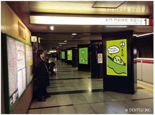 NEC と電通、都営大江戸線の六本木駅ホームに、新たなデジタルサイネージ