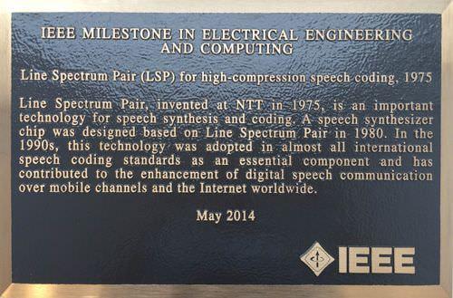 IEEE より贈呈された記念の銘板