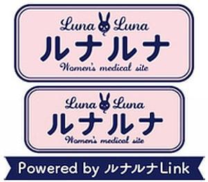 「ルナルナ」の生理予測システムを自社サービス化できる「ルナルナ Link」開始