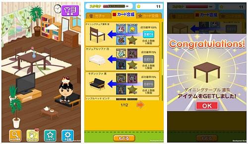 部屋作りアバターゲームアプリ「ネコッポイと魔法のカード」iOS版提供開始、カードを集めてアイテムをゲット