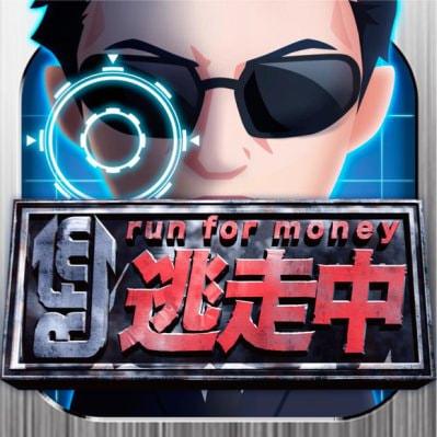 渋谷の街を逃げ回れ!バラエティ番組「逃走中」初の公式ゲームアプリ登場