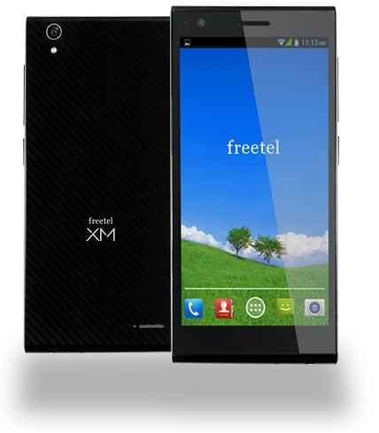 LTE 対応 SIM ロックフリー スマホ「freetel LTE XM」、予約受付スタート