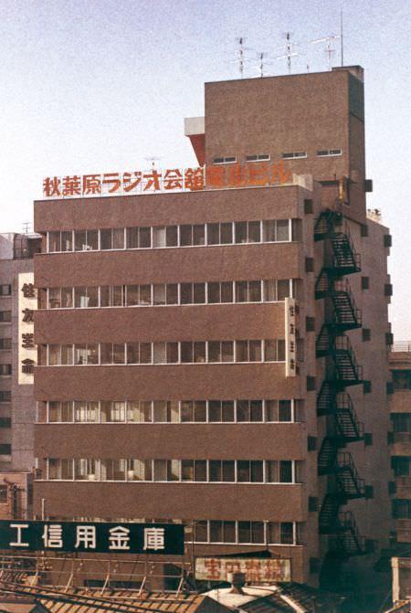 秋葉原ラジオ会館、7月に新装開店