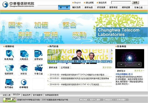 NTT データと中華電信研究院、キャリアネットワークへの SDN 適用で共同研究を開始