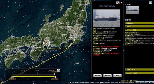日立ソリューションズ、地図上で船舶の動向を可視化するサービスをクラウドで提供開始