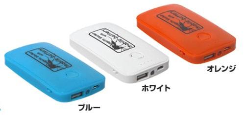 モバイルバッテリー×モスキート音、蚊よけ付きモバイルバッテリー発売