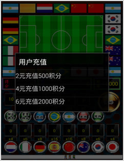 不正スロットゲーム詐欺アプリの例