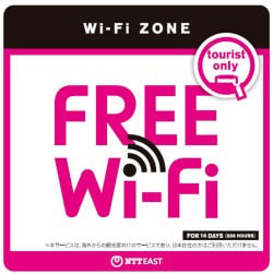 JAL、訪日旅行者向けに無料 Wi-Fi サービス用アカウントをオンライン発行