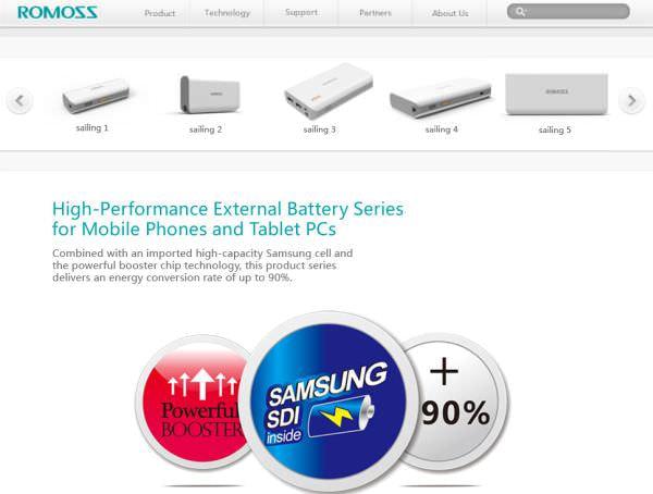 ラナ、サムスン製 Cell 採用の低価格モバイルバッテリを発売